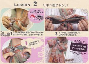scarf-clip-arrange2.jpg