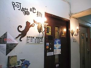 2010_0112香港0050