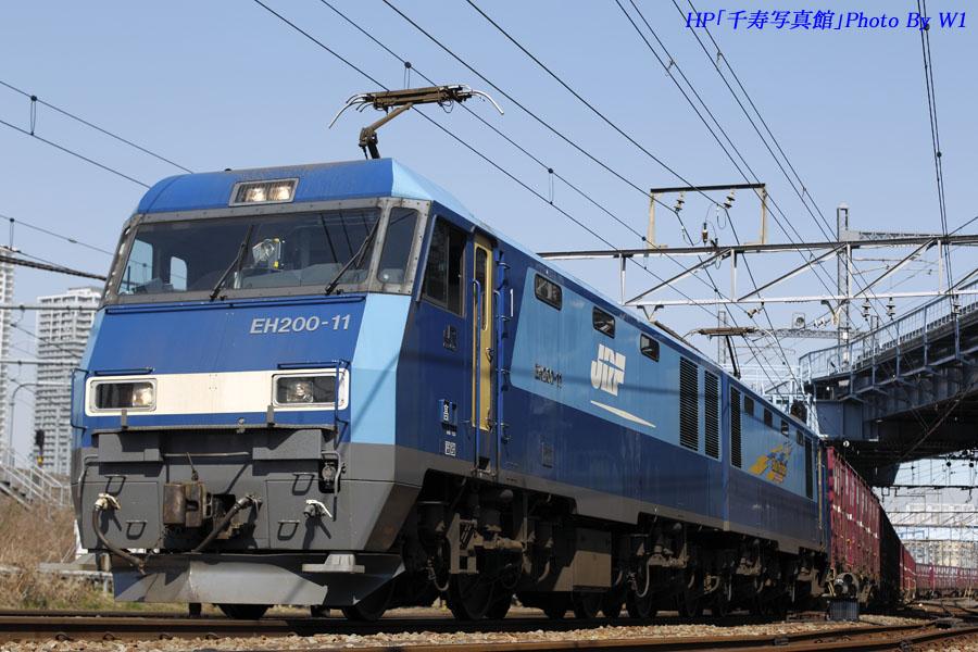 EH200牽引の2085列車(1)