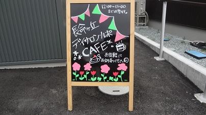 カフェ 画像2