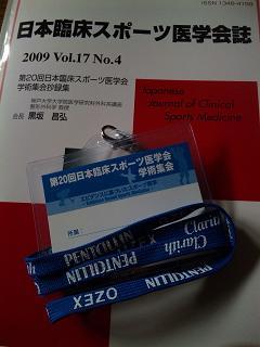 DVC00245.jpg