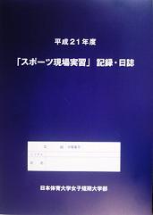 TS3O0136.jpg