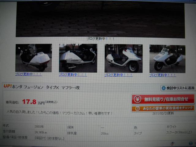 CIMG4409.jpg