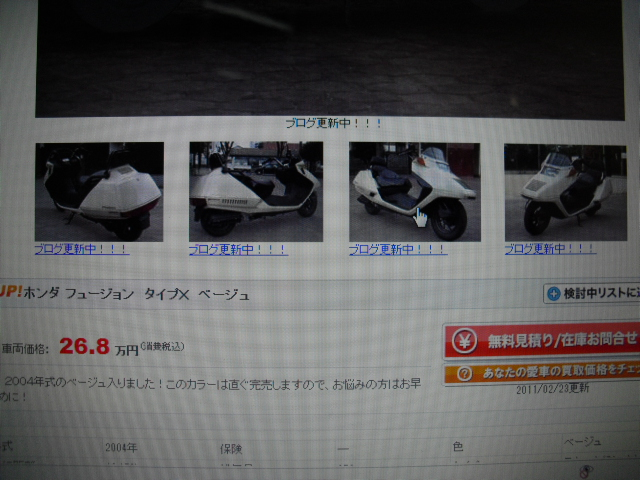 CIMG4411.jpg