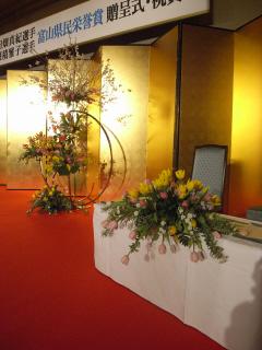 03.25.2010.名花 010