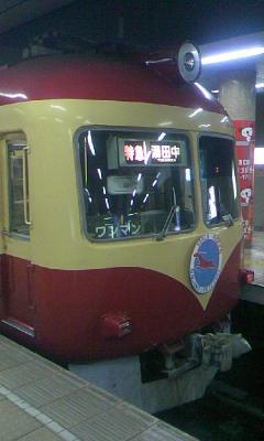 20100102175459