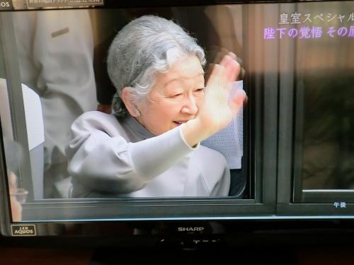 皇室スペシャル・2