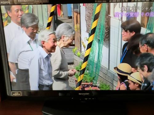 皇室スペシャル・3