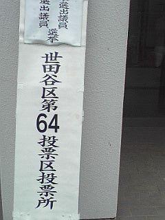 100711a.jpg