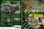DVDishigaki-tenkara_convert_20120114114111.jpg