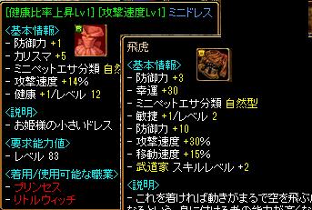 0526いじげn2