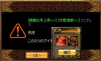0526いじげn