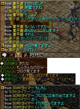 0526読者