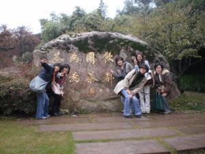 茶葉博物館2009.12