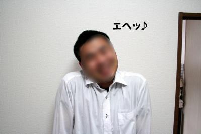 201110161
