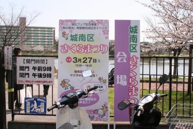 201003274