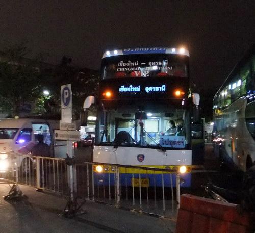 1- Bus (cnx-udon)