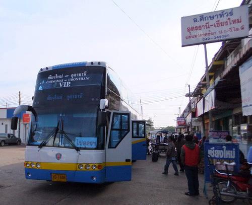 1- Bus (cnx-udon) 2