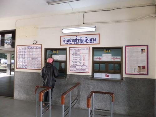 1- Udon station 03