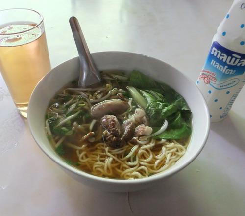 1- Lao Raman 01