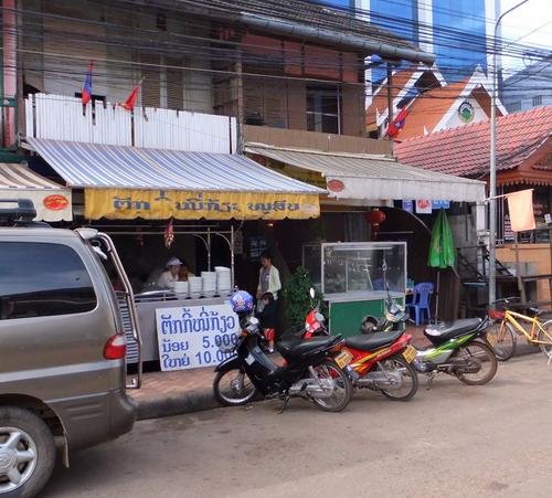2- Lao Raman 01