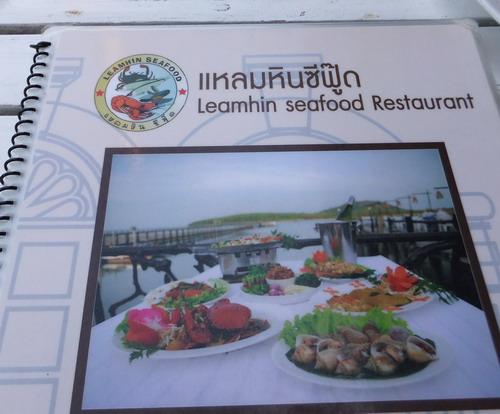 1-Ura phuket 09