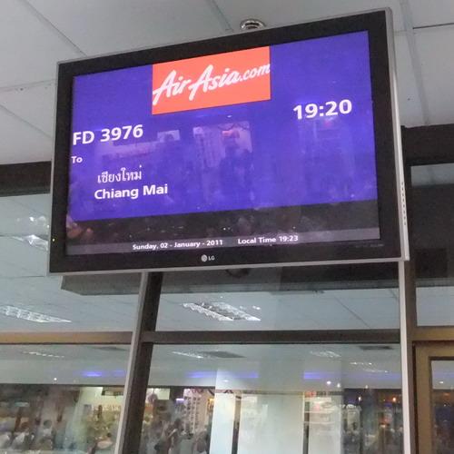 1-Phuket Airport  05