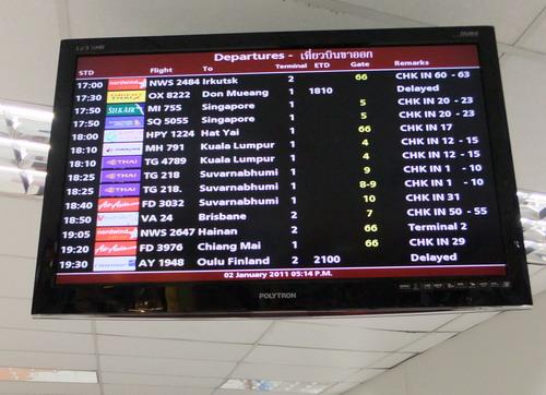 1-Phuket Airport  01