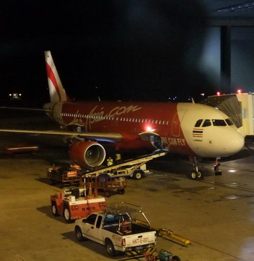 1-Phuket Airport  07