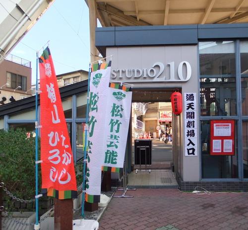 1 大阪スカイツリー 06