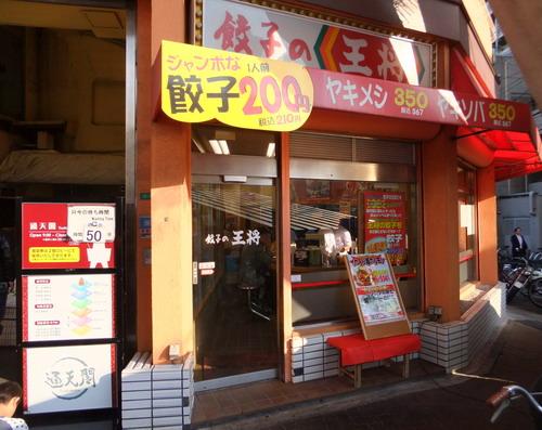 1 大阪スカイツリー 08