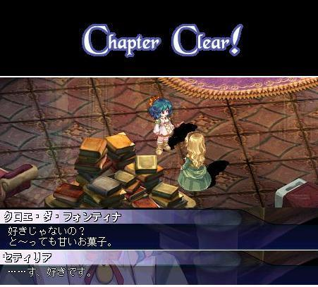 CP1クリア