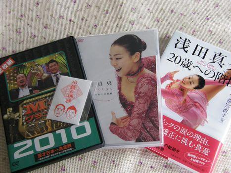 Apr-16-2011 DVD