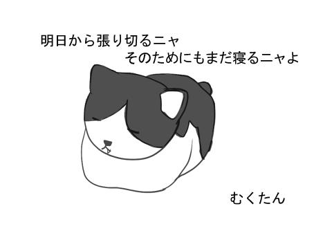 2010 01 03