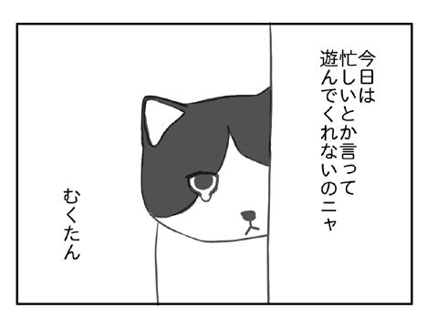 2010 01 05