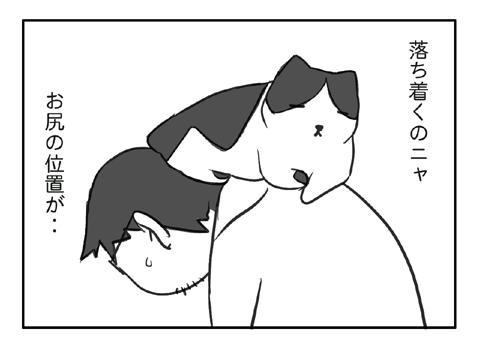 2010 03 01