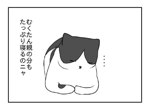 2010 03 31