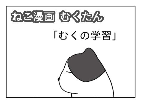 2010 09 04 01