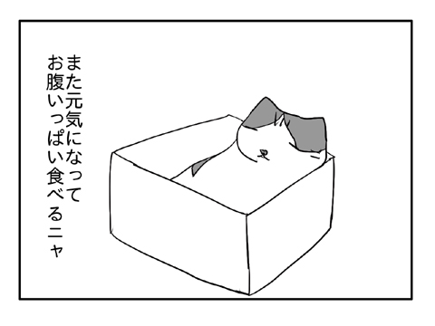 2010 09 14