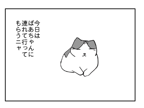 2010 09 16