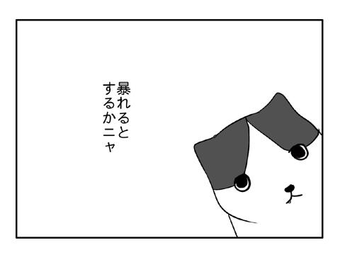 2010 09 18