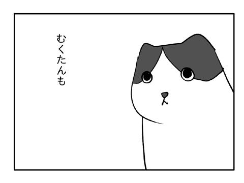 2010 09 19 2