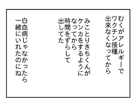 2010 11 10 3