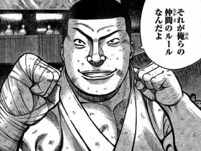 空手婆娑羅伝銀二最終撃20