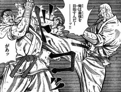 空手婆娑羅伝銀二最終撃12