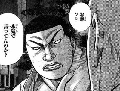 空手婆娑羅伝銀二最終撃09