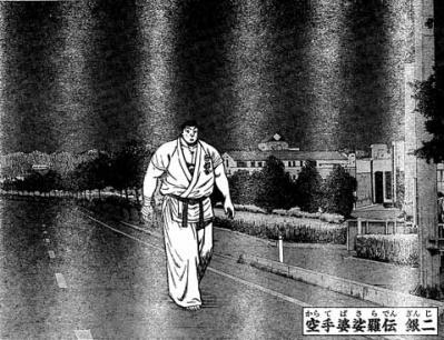 空手婆娑羅伝銀二最終撃01