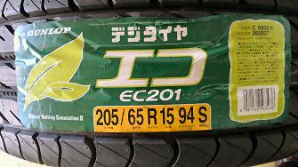 ec201yama02.jpg