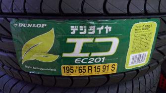 ec202b.jpg