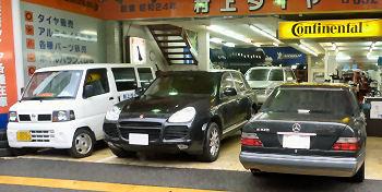 siwasu2010finish01.jpg